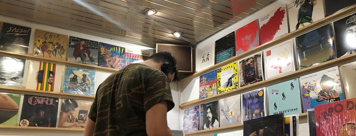 Peekaboo Records is one of Record Stores Worldwide.