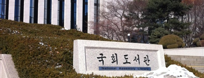 National Assembly Library of Korea is one of life of learning.