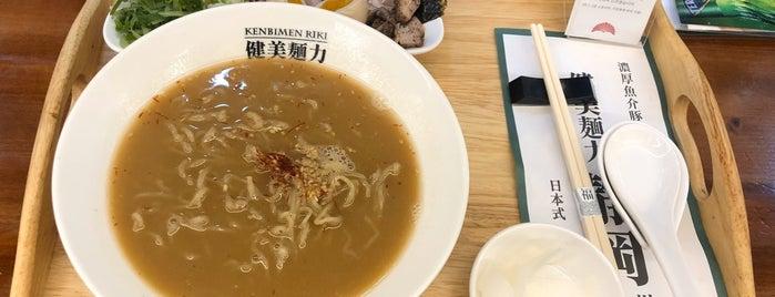 Kenbimen Riki is one of 가본집.