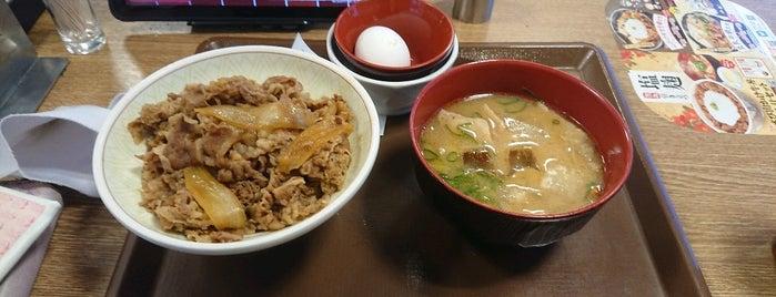 Sukiya is one of Comer Rico Y Barato En TOKYO.