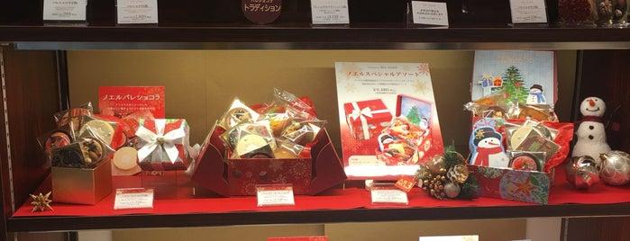 Chocolat BEL AMER is one of Lieux qui ont plu à Daisuke.