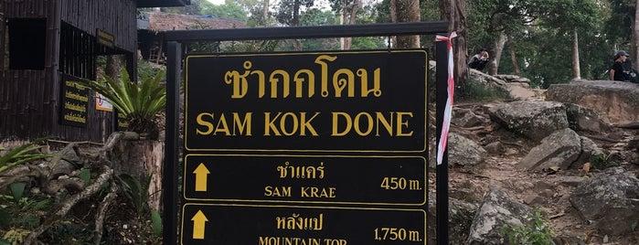 Sam Kok Don is one of ขอนแก่น, ชัยภูมิ, หนองบัวลำภู, เลย.