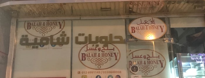 Balah & Honey is one of Jawaherさんの保存済みスポット.