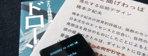 Bunkitsu is one of 東京ココに行く! Vol.43.