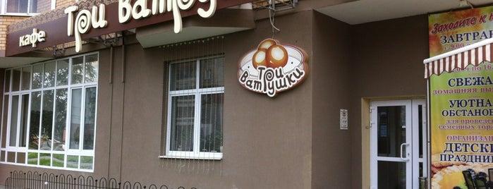 Три Ватрушки is one of Рестораны.
