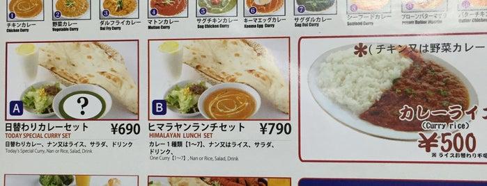 マナスルキッチン is one of Posti che sono piaciuti a まき.