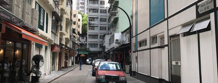 Moon Street 月街 is one of Hong Kong.