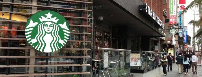 Starbucks is one of Okinawa.
