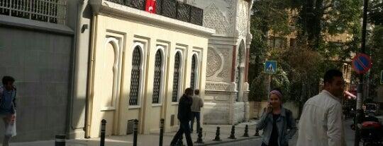 Binbirdirek is one of İstanbul | Fatih İlçesi Mahalleleri.
