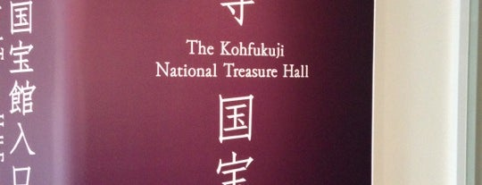 Kofukuji National Treasure Museum is one of Kyoto - Nara.