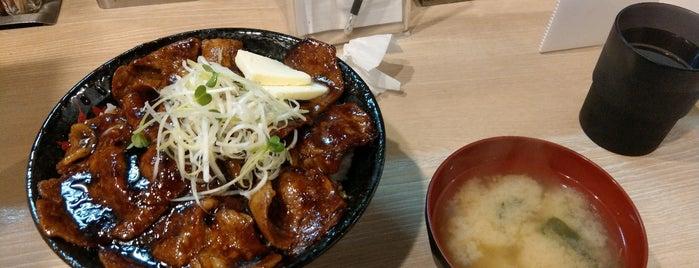 Sutadonya is one of 食事処.