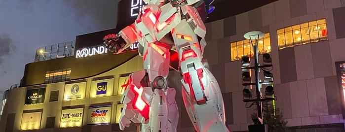 THE GUNDAM BASE TOKYO is one of JPN.