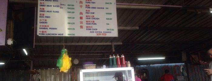 Top Taste Bread 奇香麵包 is one of Penang | Eats.