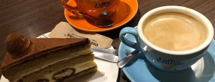 Coffee Venture is one of Cafe Hop PG.