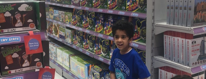 The Toy Store is one of Kids In Riyadh.
