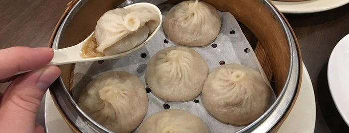 Kung Fu Little Steamed Buns Ramen is one of Cheap Eats in Midtown East.