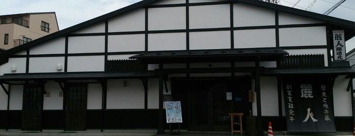麗人酒造株式会社 is one of sake breweries in Suwa.