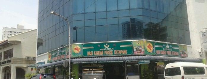 Nasi Kandar Pokok Ketapang is one of Penang, Malaysia.