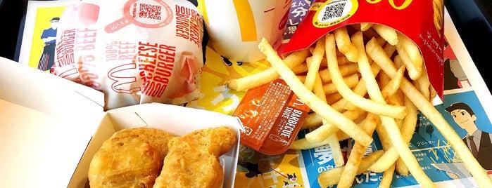 McDonald's is one of Nagoya.