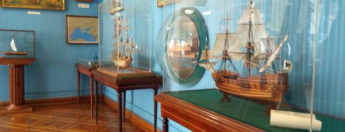 Музей Судостроения и флота / Museum of Shipbuilding and Fleet is one of Николаев.