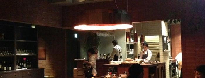 kiln is one of Japan.