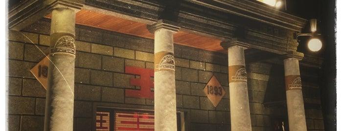 House of Sampoerna is one of สถานที่ที่ Arie ถูกใจ.