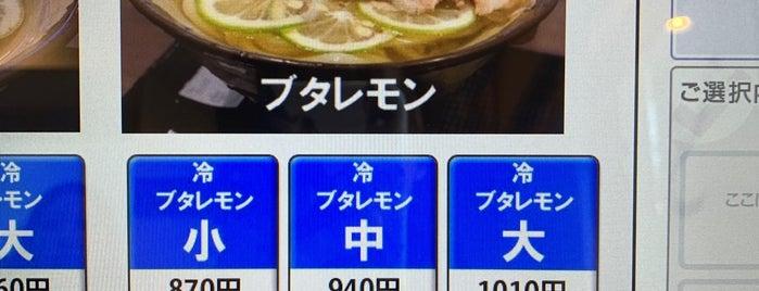 Kagawa Ippuku is one of Tokio.