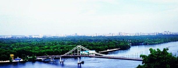 Aussichtsplattform is one of Kyiv.