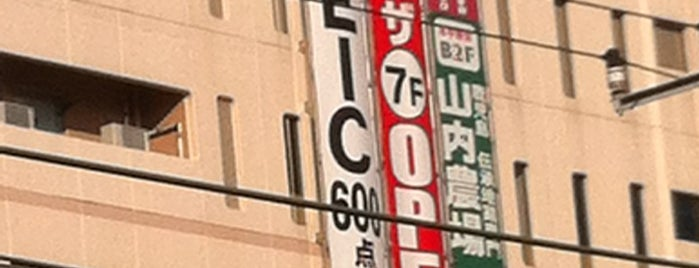 Daiei is one of Funabashi・Ichikawa・Urayasu.