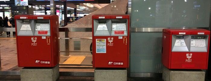 3つのポスト is one of 広島 呉 岩国 北九州 福岡.