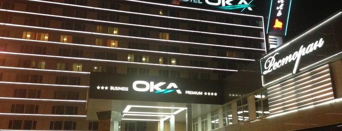 Oka Grand Hotel is one of Tempat yang Disukai Stas.