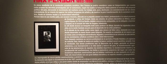 Sala de exposiciones Vimcorsa is one of todo.cordoba_es.