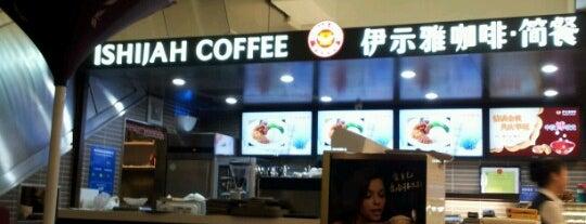 Ishijah Coffee 伊示雅咖啡 is one of Tempat yang Disukai Kanokporn.