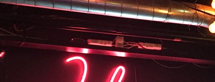 Jolene Bar is one of mary : понравившиеся места.