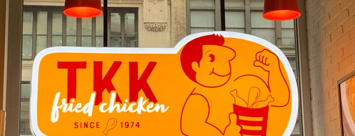TKK Fried Chicken / Kung Fu Tea is one of A Lista.