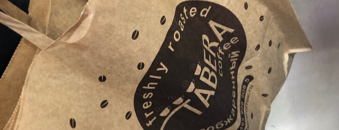 Tabera Coffee is one of Another Moscow.