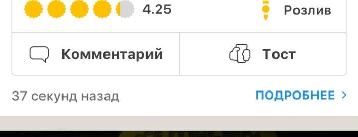 Underhop is one of Москвэ.