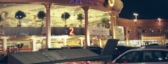 Jarir Mall is one of Joud's Liked Places.