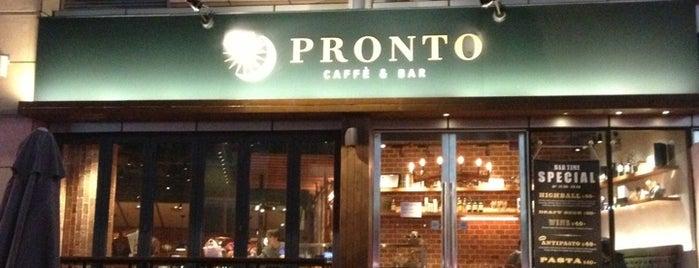 Café & Bar PRONTO is one of Shanghai Coffice.