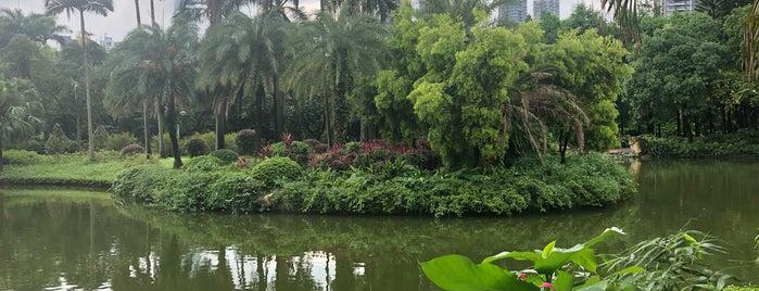 Zhujiang Park is one of Lieux qui ont plu à ᴡ.