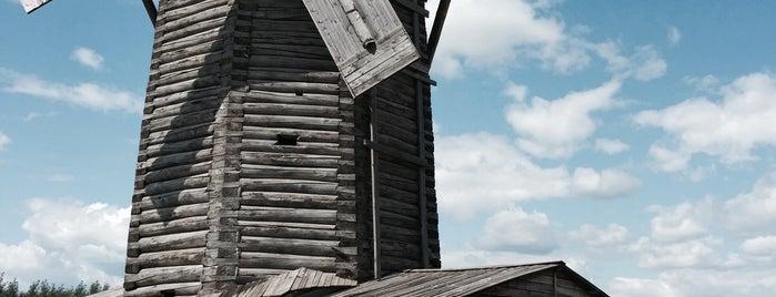 สถานที่ที่บันทึกไว้ของ Sergey
