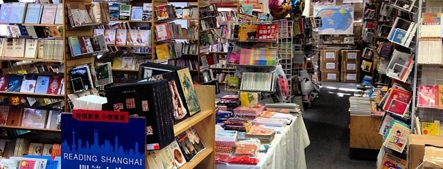 Eastwind Books 東風書店 is one of San Francisco Adventure Bucket list.
