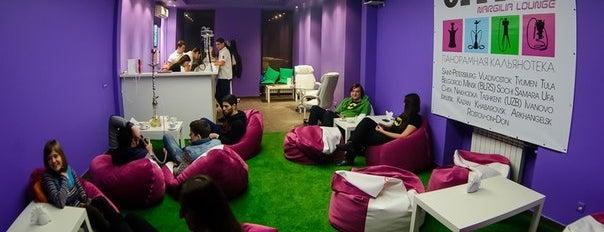 """""""ОФИС"""" Lounge is one of Rostov."""