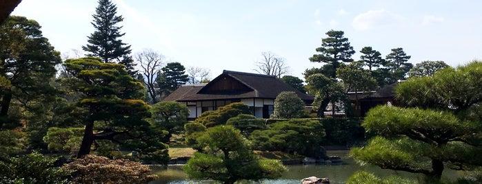 Katsura Imperial Villa is one of Asia Tour 2k18.