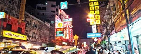 Chinatown is one of Trips / Thailand.