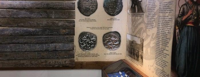 İnegöl Kent Müzesi is one of Bursa.