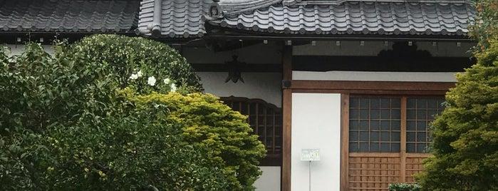 弘源寺 is one of 西郷どんゆかりのスポット.