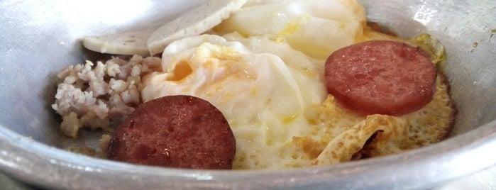 ตลาดเช้า ศูนย์อาหารหนองแวง is one of ขอนแก่น, ชัยภูมิ, หนองบัวลำภู, เลย.