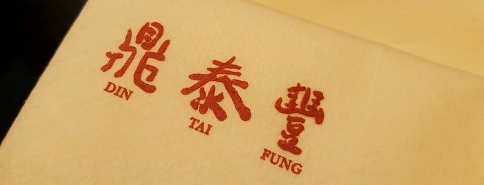 Din Tai Fung is one of Los Angeles.