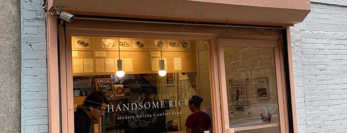 Handsome Rice is one of Manhattan To-Do's (Between Houston & 34th Street).